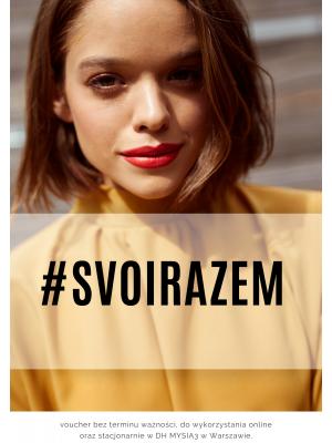 #SVOIRAZEM - VOUCHER